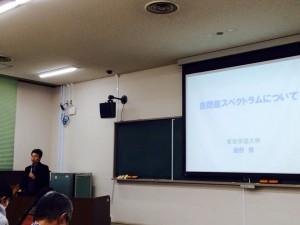 命の講座 藤野先生